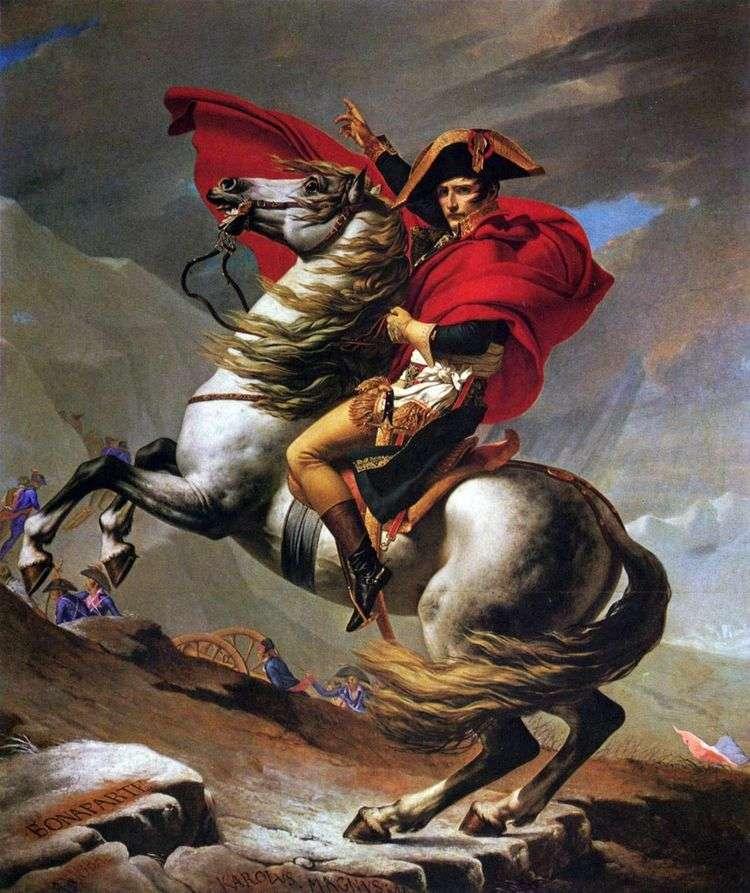 Наполеон при переходе перевала Сен Бернар   Жак Луи Давид