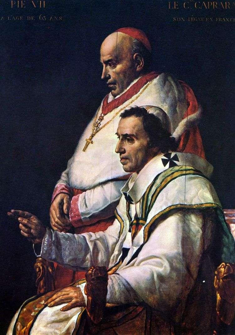 Папа Пий II и кардинал Капрара   Жак Луи Давид