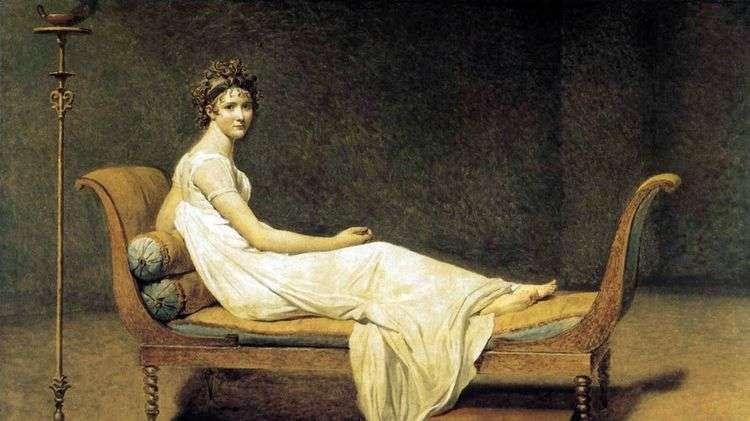 Портрет мадам Рекамье   Жак Луи Давид