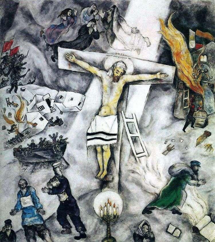 Белое распятие   Марк Шагал