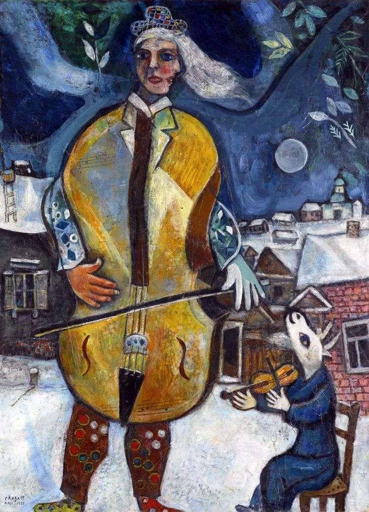 Виолончелист   Марк Шагал