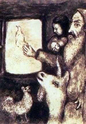 Книжные иллюстрации   Марк Шагал