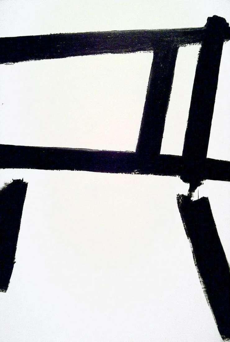 Белые формы   Франц Клайн