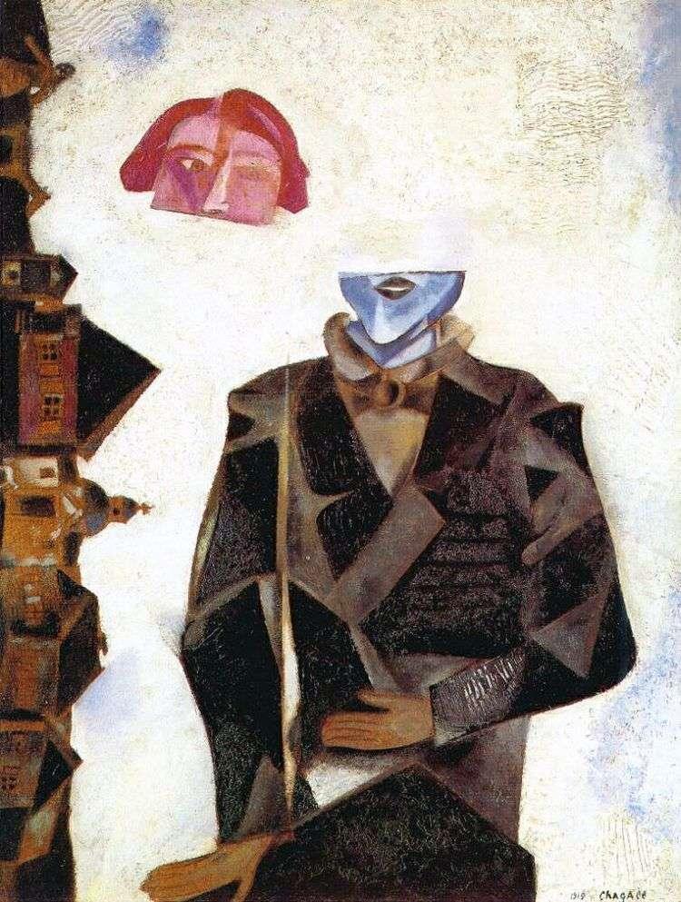 Куда угодно лишь бы прочь из этого мира   Марк Шагал