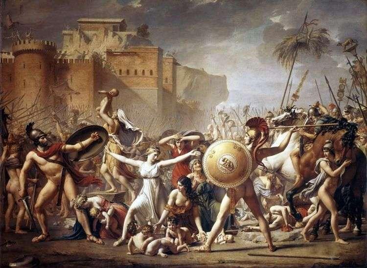 Сабинянки, останавливающие битву   Жак Луи Давид