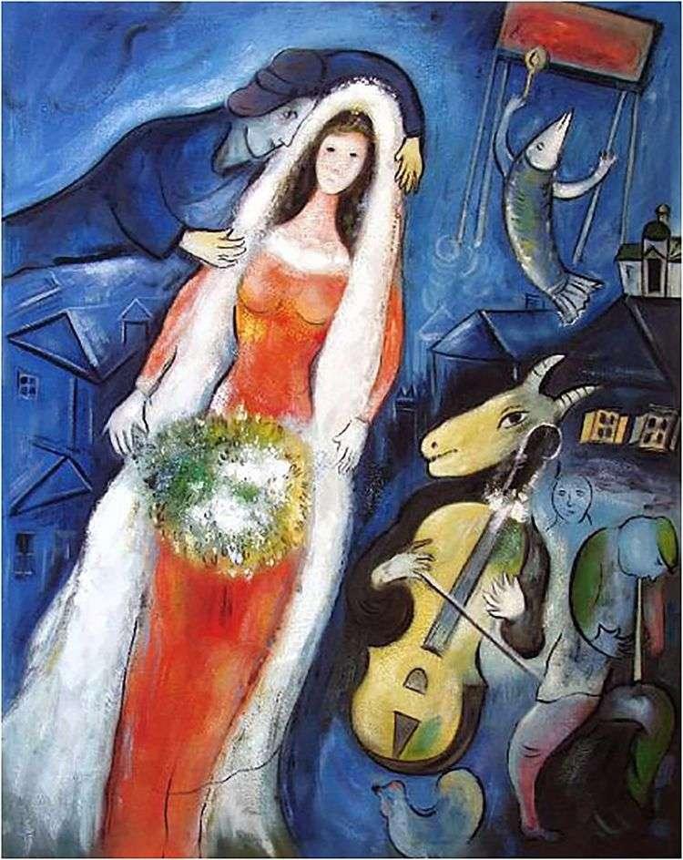 Невеста   Марк Шагал