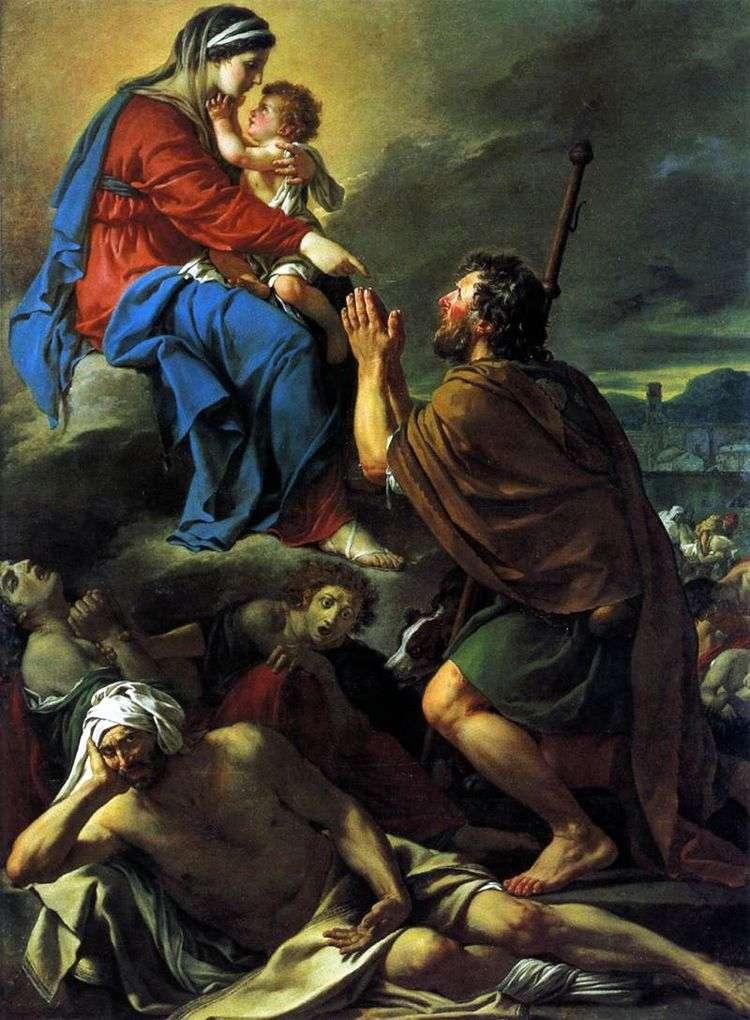 Святой Рох, молящий Богородицу об исцелении зачумленных   Жак Луи Давид