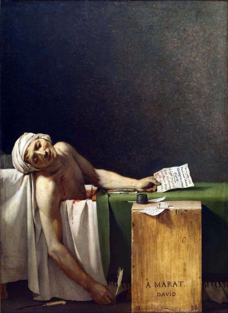 Смерть Марата   Жак Луи Давид