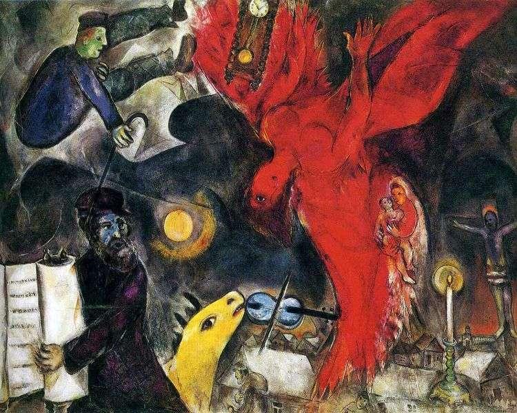 Падение ангела   Марк Шагал
