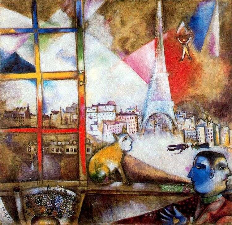 Париж из окна   Марк Шагал