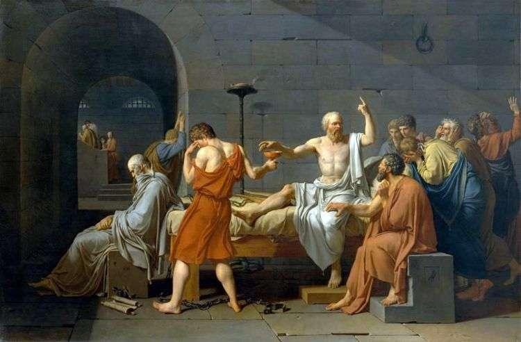Смерть Сократа   Жак Луи Давид