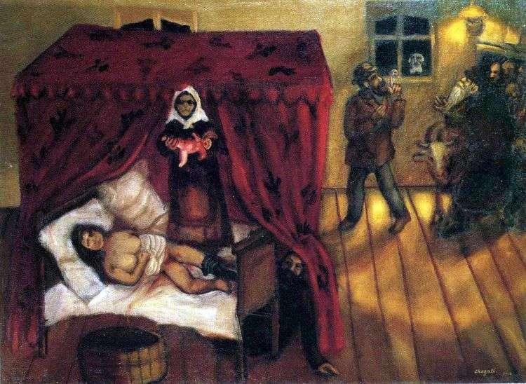 Рождение   Марк Шагал