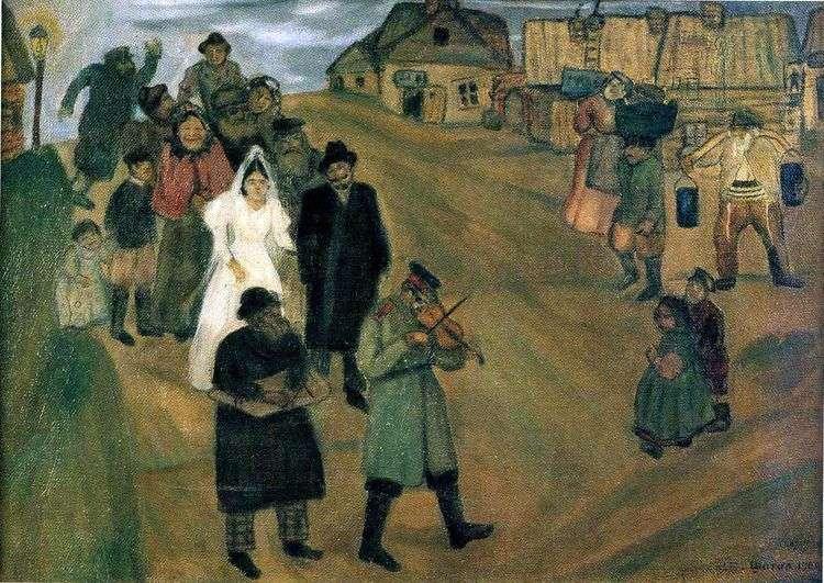 Русская свадьба   Марк Шагал
