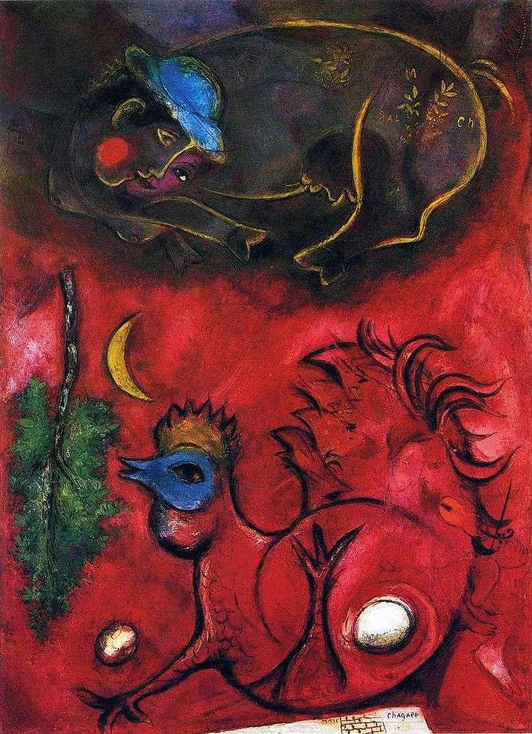 Слушая петуха   Марк Шагал