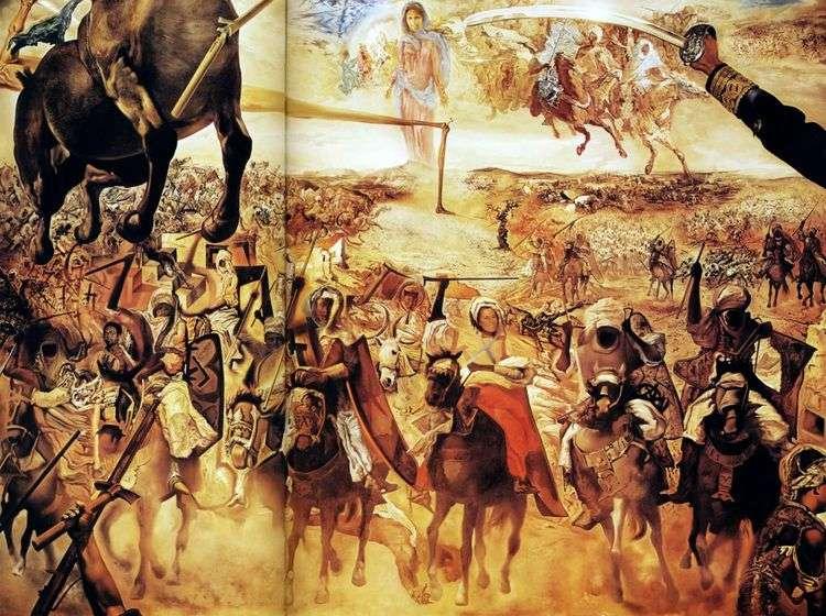Битва при Тетуане   Сальвадор Дали
