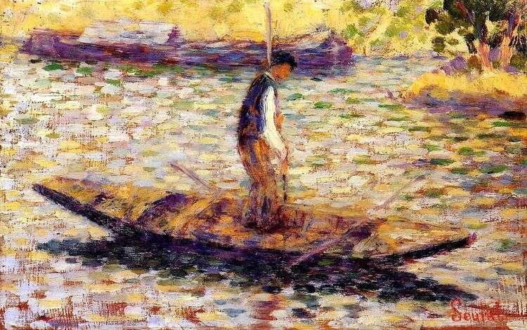 Рыбак   Жорж Сера