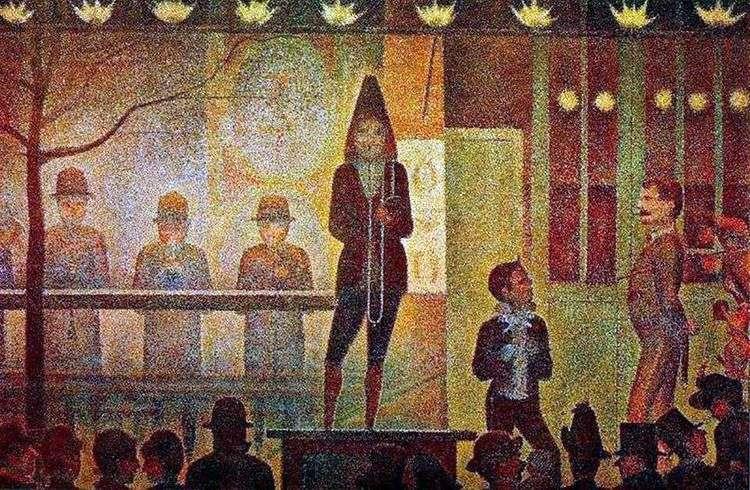 Цирковой парад   Жорж Сера