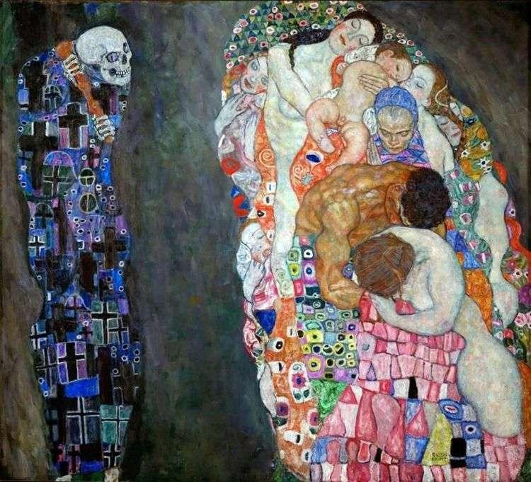Смерть и жизнь   Густав Климт