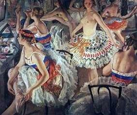 В балетной уборной (Большие балерины)   Зинаида Серебрякова