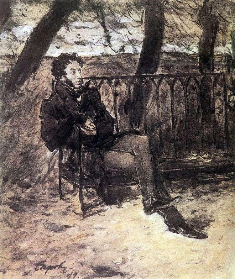 А. С. Пушкин на садовой скамейке   Валентин Серов