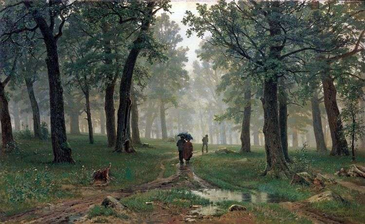 Дождь в дубовом лесу   Иван Шишкин