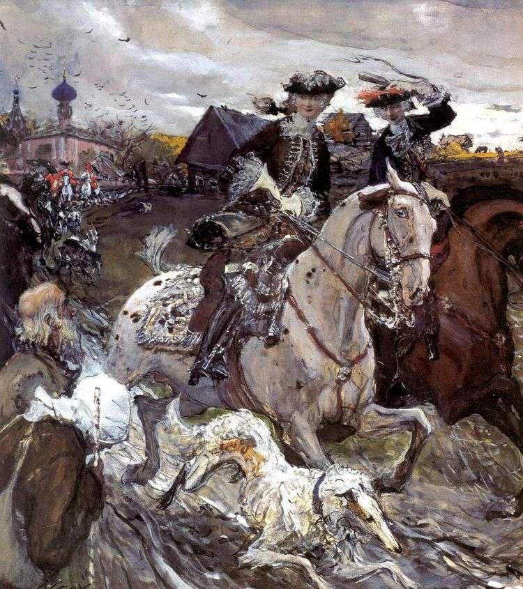 Петр II и цесаревна Елизавета на псовой охоте   Валентин Серов