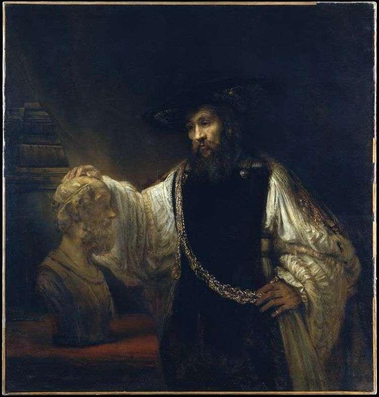 Аристотель с бюстом Гомера   Рембрандт Харменс Ван Рейн