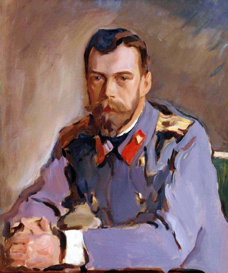 Портрет императора Николая II   Валентин Серов