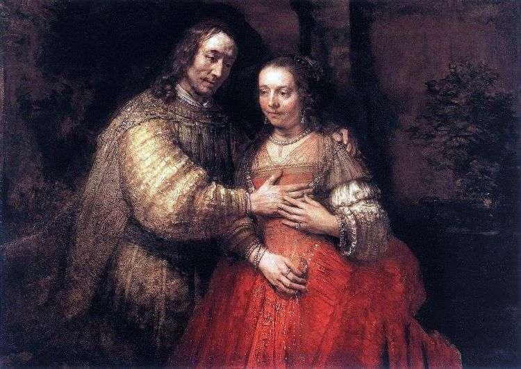 Еврейская невеста   Рембрандт Харменс Ван Рейн