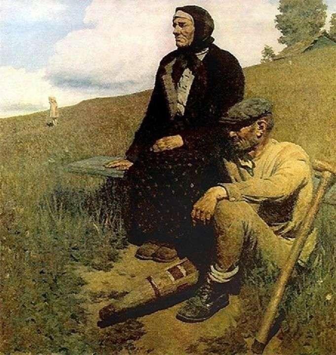 Облака 1945 года   Гелий Коржев