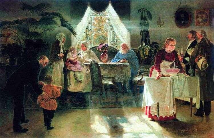 Бабушкин праздник   Алексей Корзухин