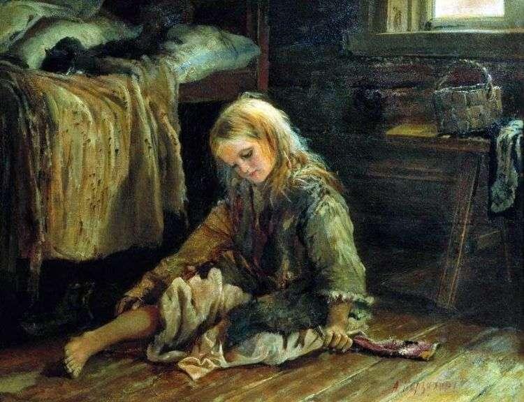 Девочка   Алексей Корзухин
