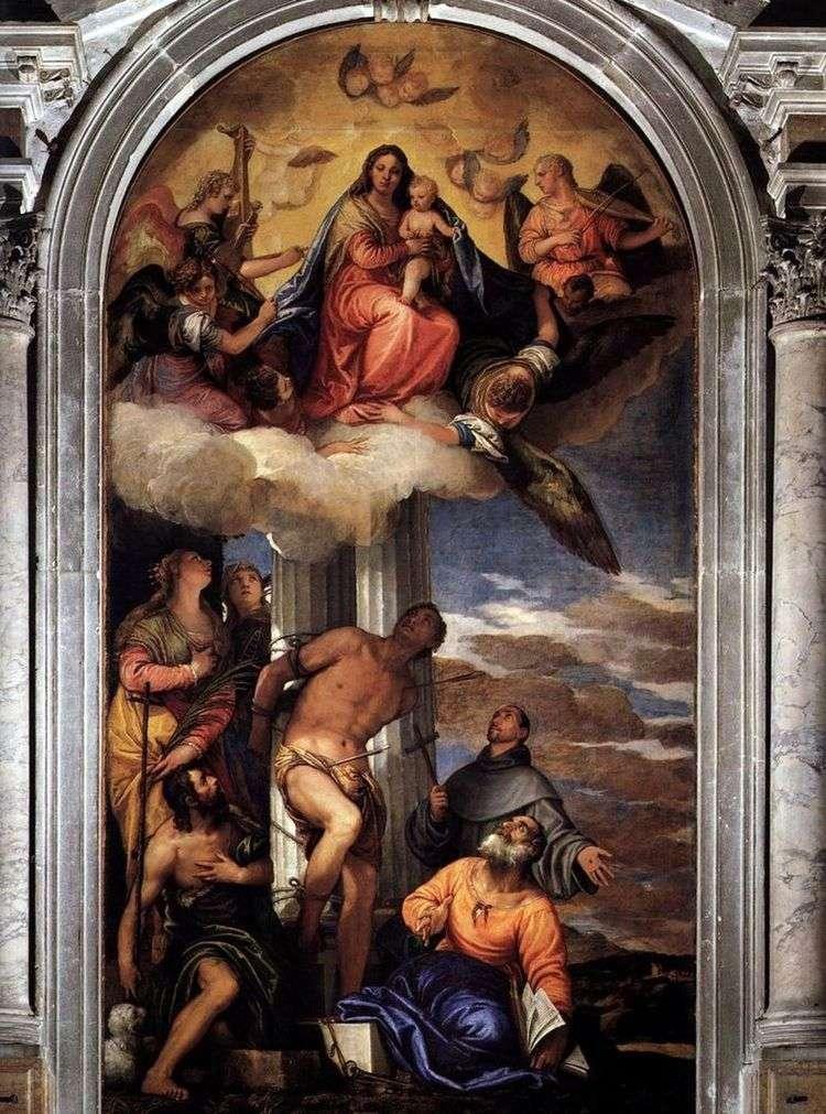 Мадонна во славе со святым Себастьяном и другими святыми   Паоло Веронезе