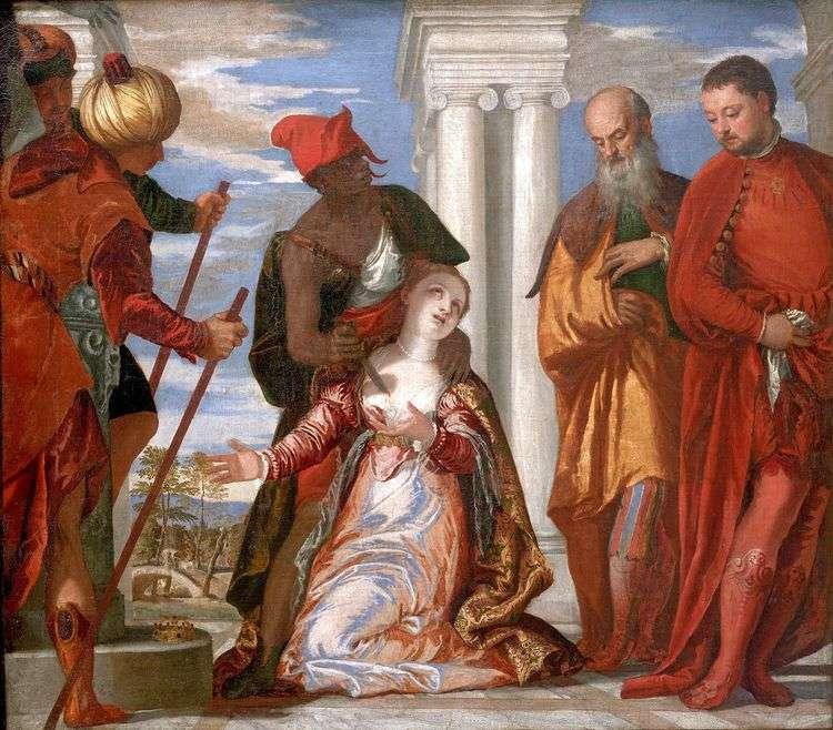 Мученичество святой Юстины   Паоло Веронезе