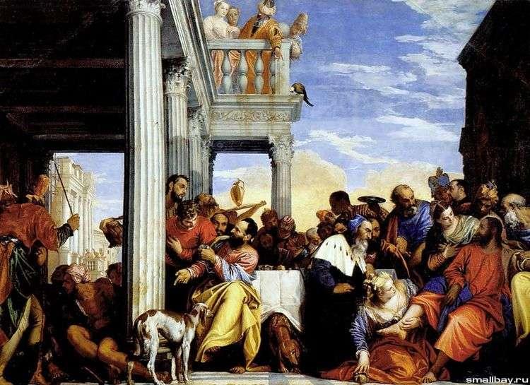 Пир у Симона Фарисея   Паоло Веронезе