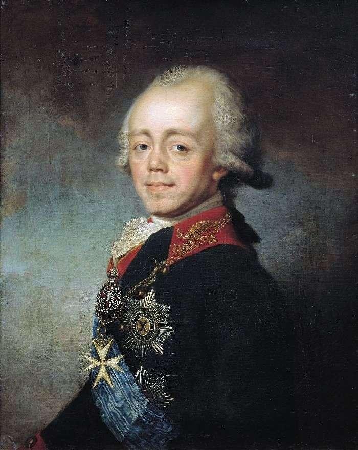 Портрет императора Павла I   Степан Щукин