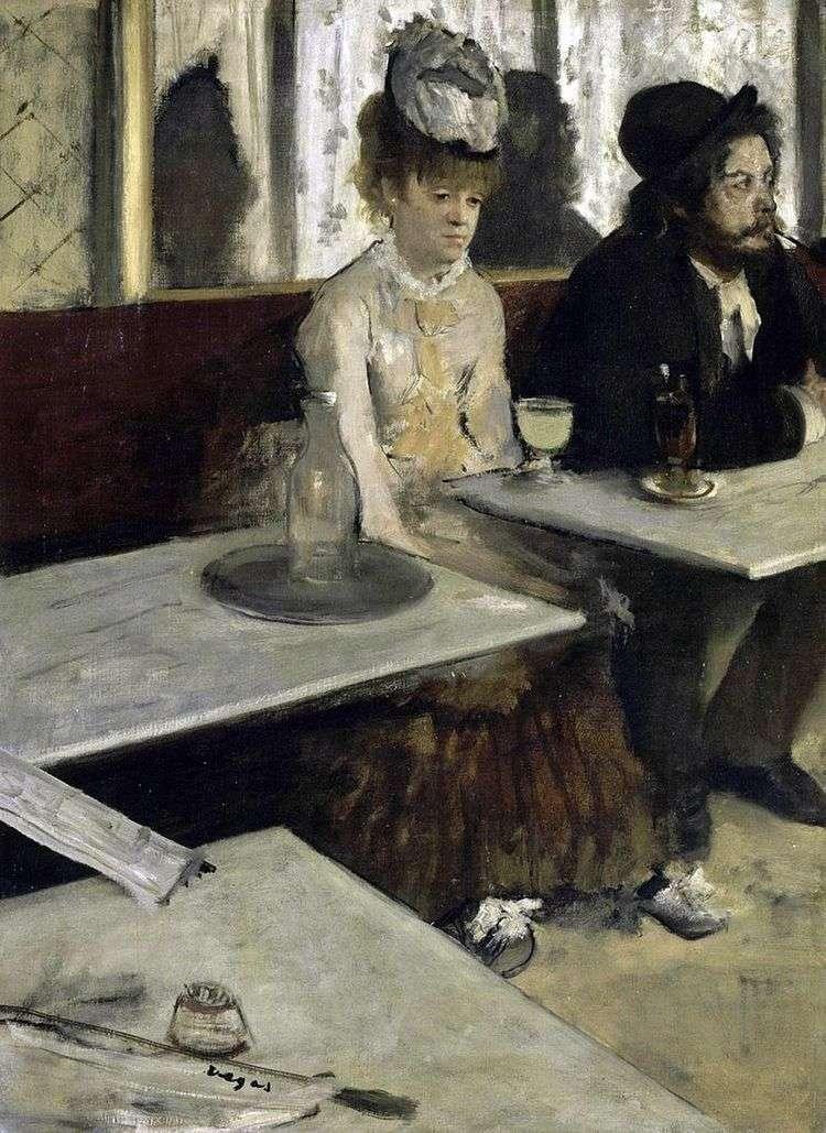 Любительница абсента (Люди в кафе)   Эдгар Дега