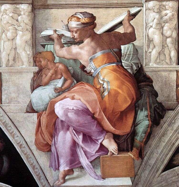 Ливийская сивилла   Микеланджело Буонарроти