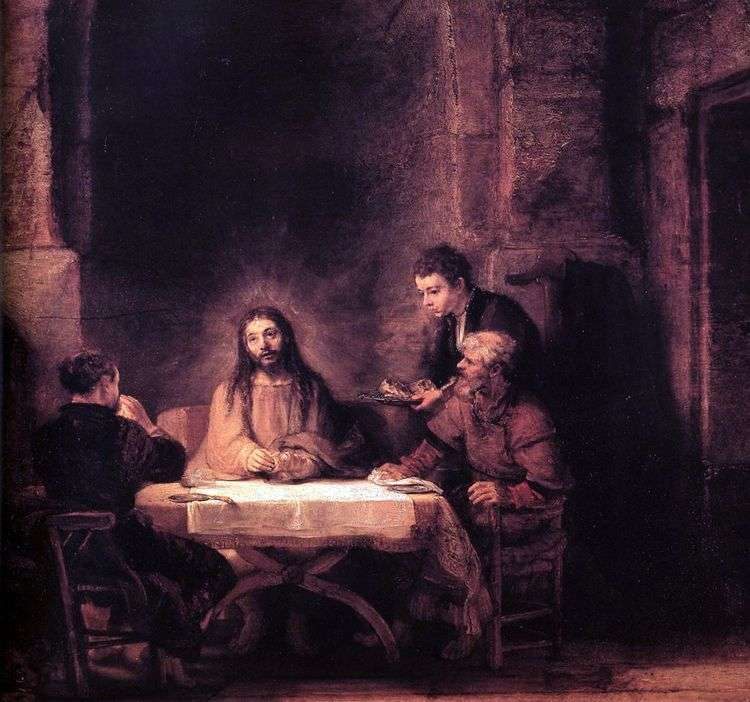Христос в Эммаусе   Рембрандт Харменс Ван Рейн