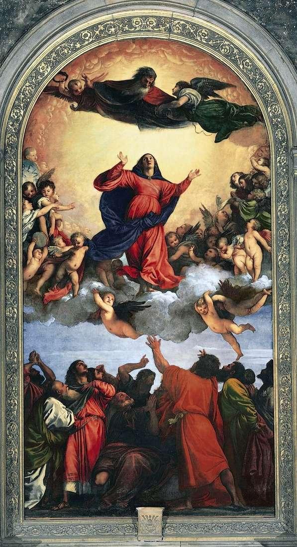 Вознесение Богоматери (Ассунта)   Тициан Вечеллио