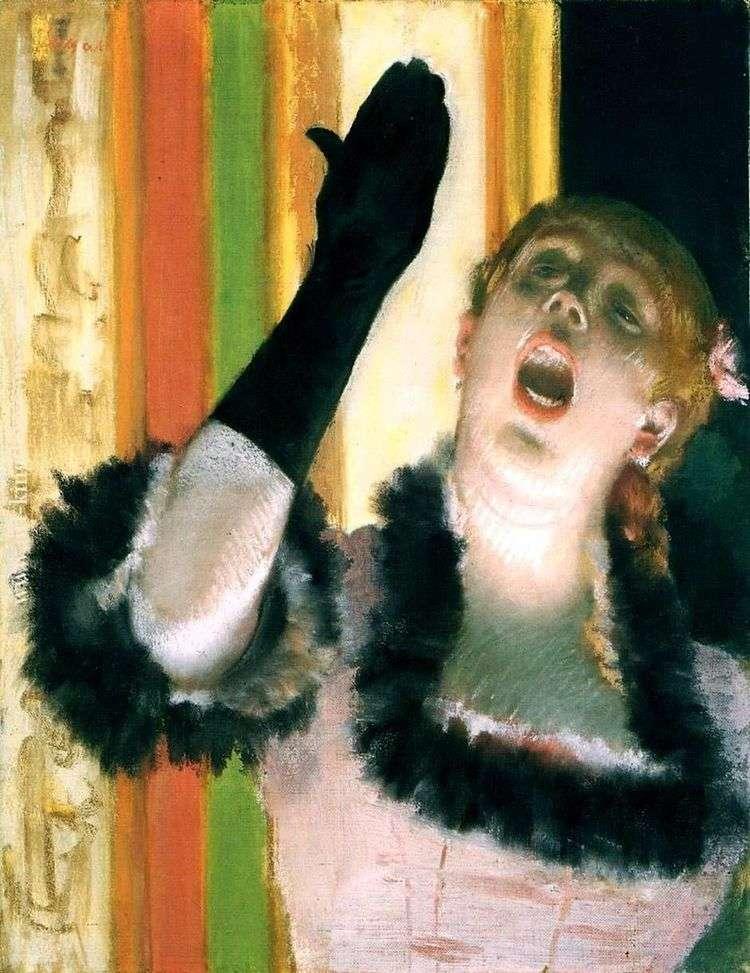 Певица с перчаткой   Эдгар Дега