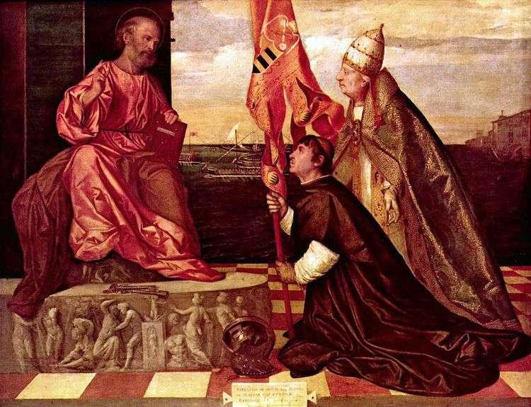 Папа Александр VI представляет Якопо Пезаро Святому Петру   Тициан Вечеллио