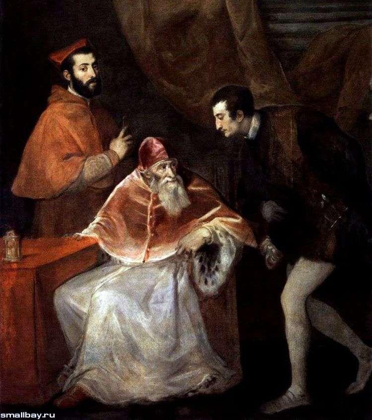 Папа Павел III с Алессандро и Оттавио Фарнезе   Тициан Вечеллио