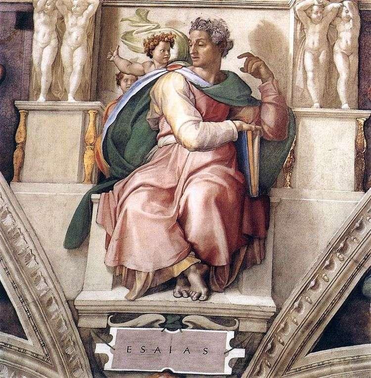 Пророк Исайя (фреска)   Микеланджело Буонарроти