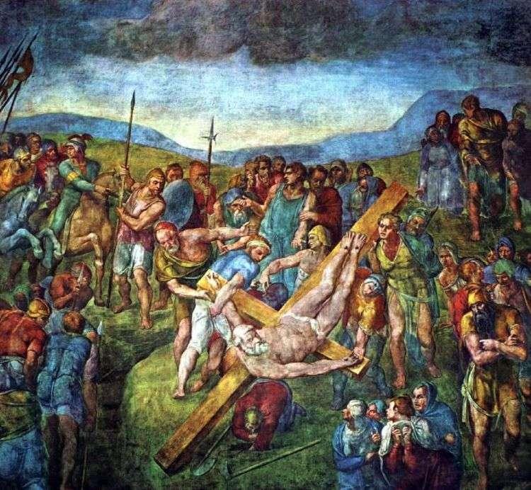 Распятие святого Петра   Микеланджело Буонарроти