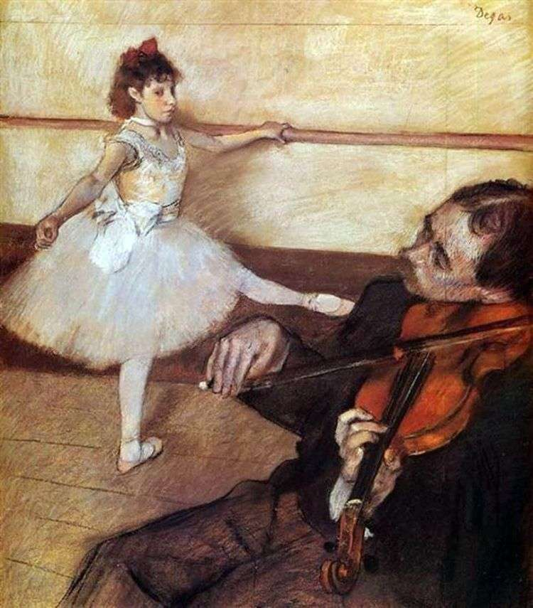 Урок танца   Эдгар Дега