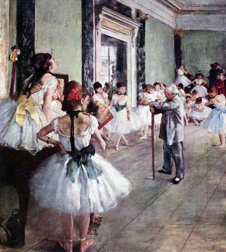 Танцевальный класс (Урок танцев)   Эдгар Дега