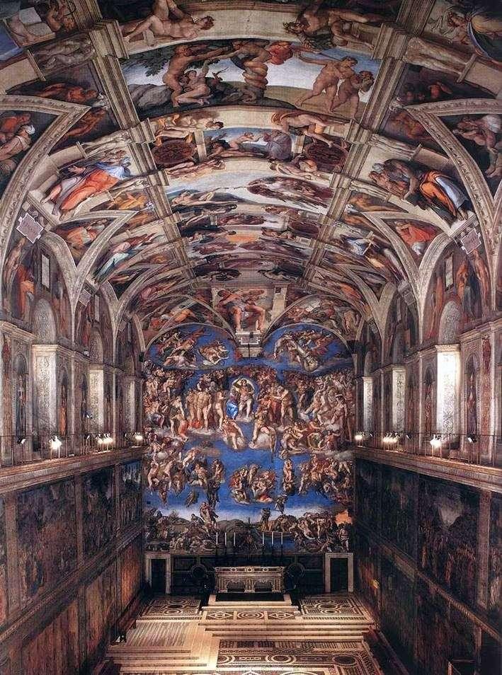 Интерьер сикстинской капеллы   Микеланджело Буанарротти