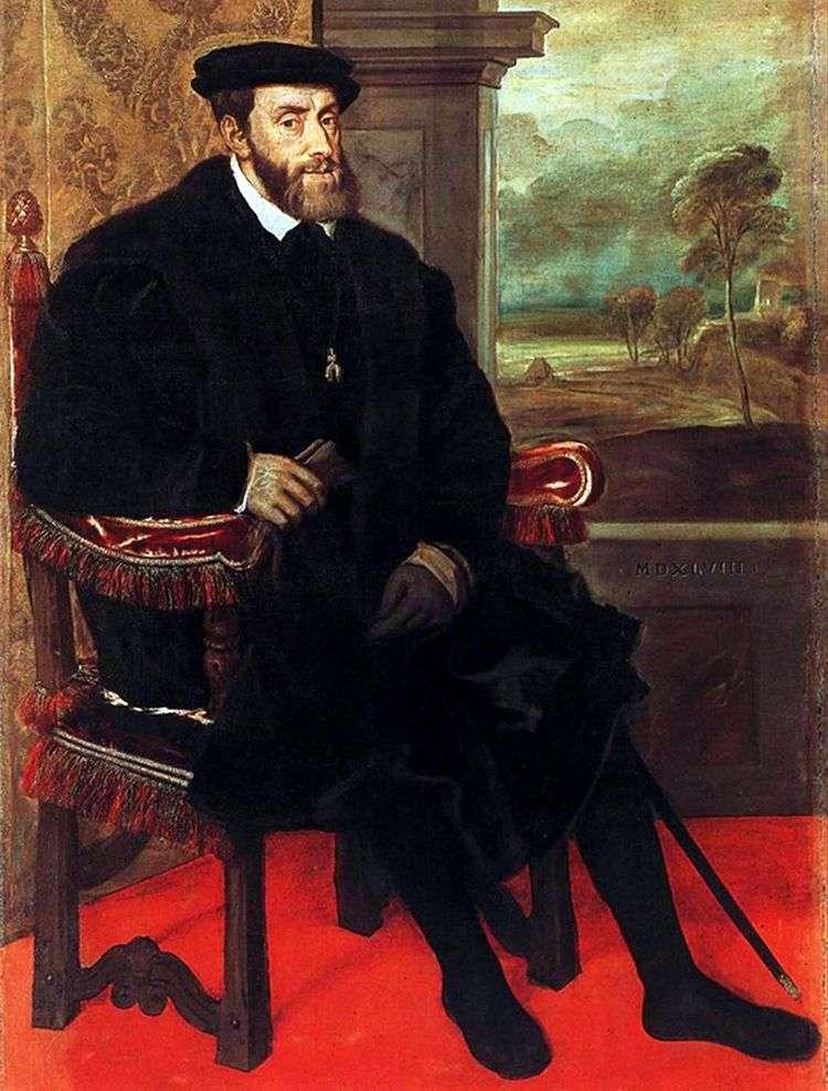 Портрет Карла V в кресле   Тициан Вечеллио
