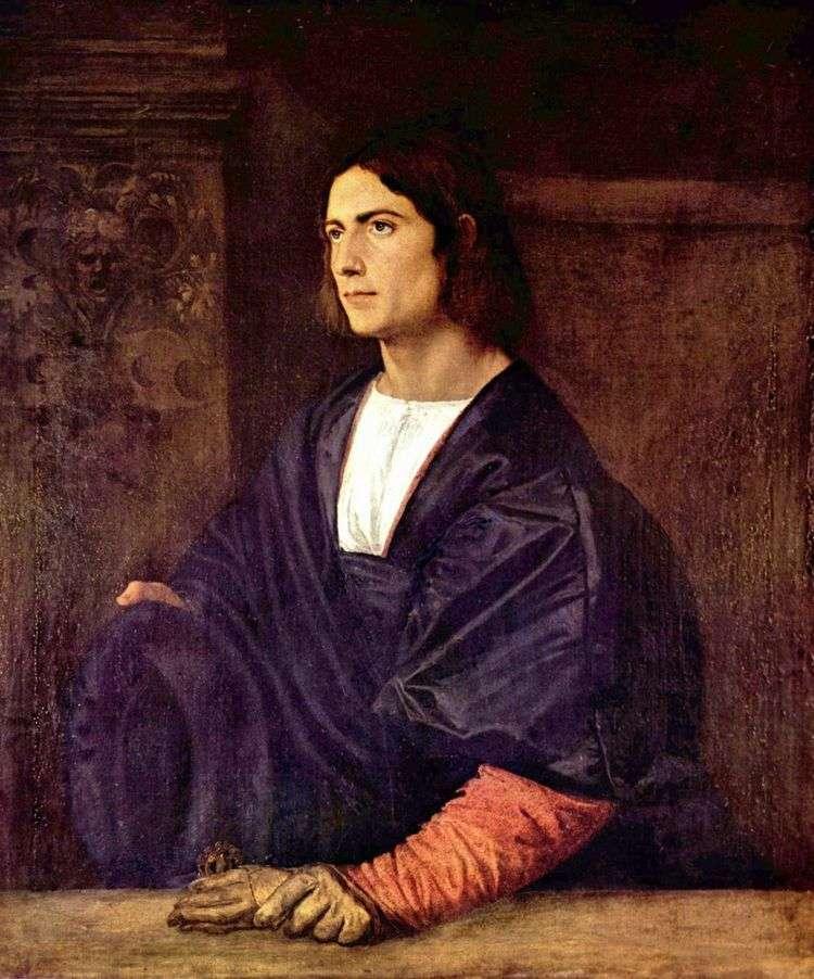 Портрет молодого человека   Тициан Вечеллио